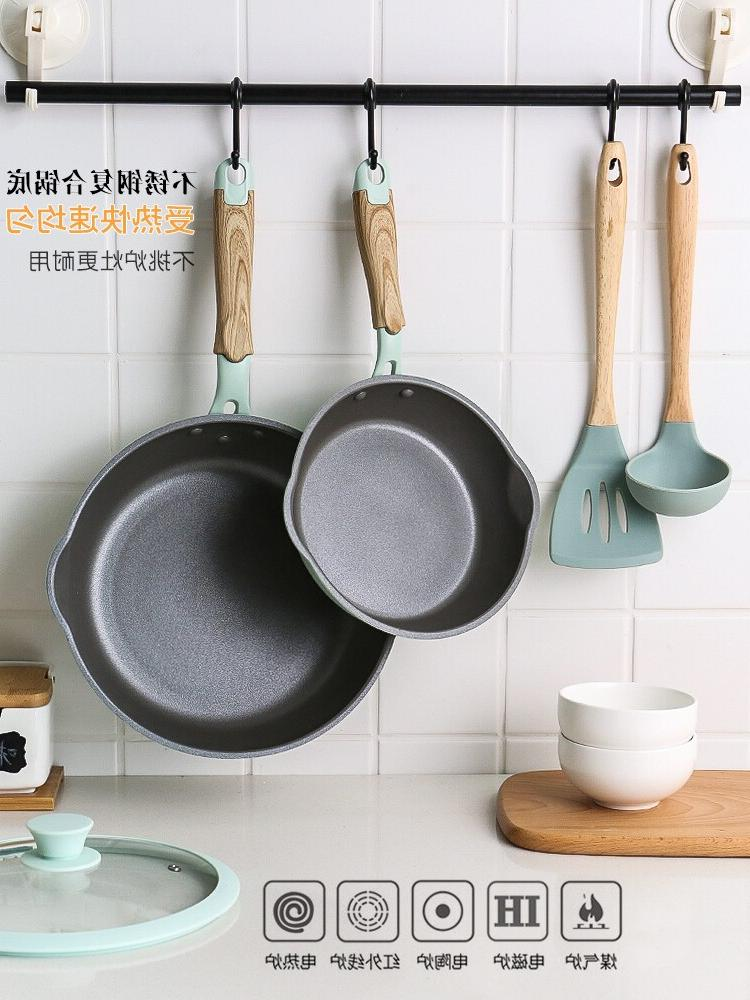Pot kitchen wok frying non pan pan special for cooker pot <font><b>set</b></font>